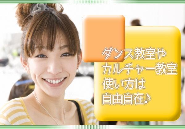 東京 下北沢区 貸しスタジオ レンタルスペース 稽古場