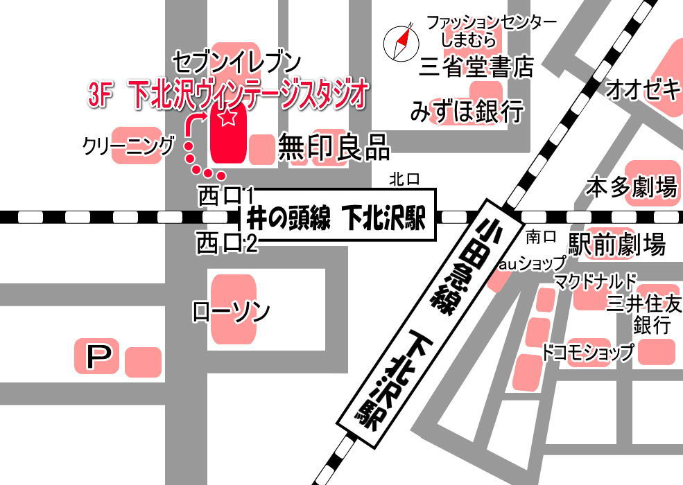 下北沢 レンタルスタジオ アクセス , 所在地