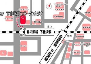 shimokita_map_tori