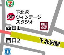 下北沢駅 レンタルスタジオ 演劇 舞台