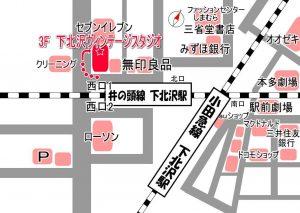 下北沢 レンタルスタジオ アクセス