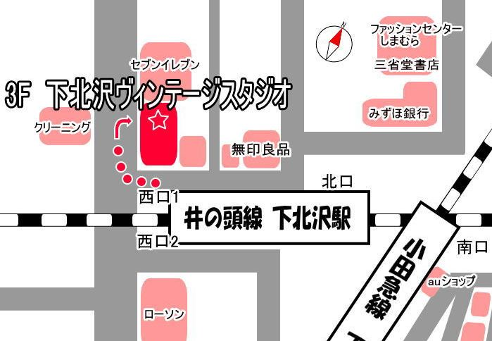 下北沢 レンタルスタジオ 地図